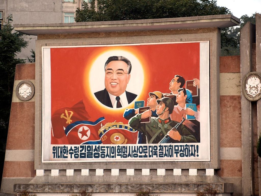 A mural of Kim Il-sung, supreme leader of the DPRK from 1948 to 1994, in Wonsan. (High Contrast/Wikimedia Commons)