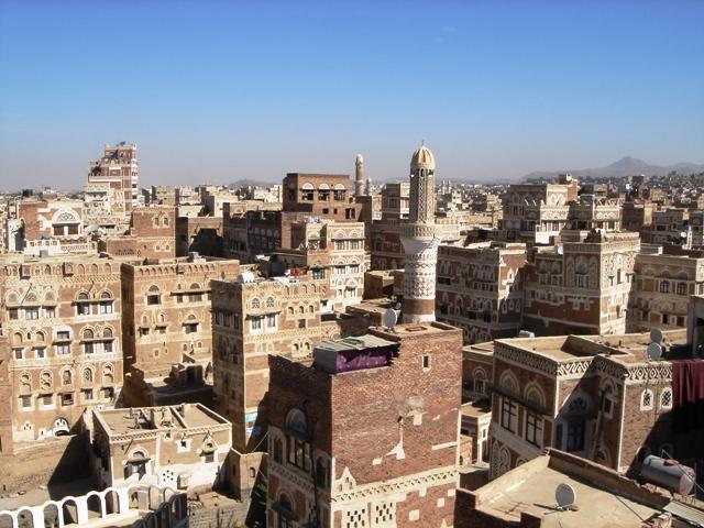 Old_City,_Sana'a