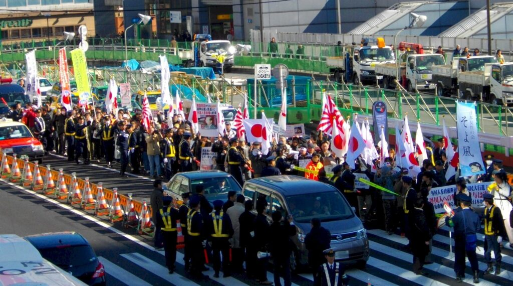 Zaitokukai_rally_at_Shinjuku_on_24_January_2010
