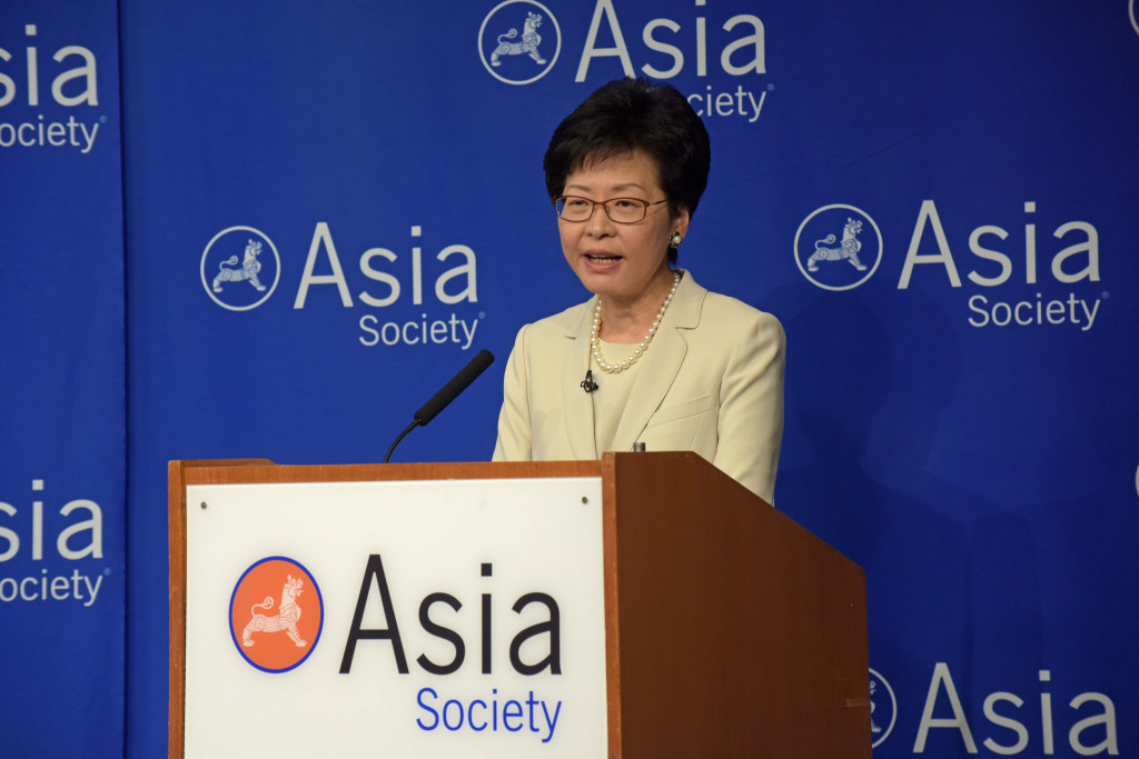 Carrie Lam delivers address to the Asia Society in New York on June 9, 2016. (Elsa Ruiz/Asia Society)