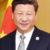 The Modern Mao: Xi Jinping's Rising Authority in China