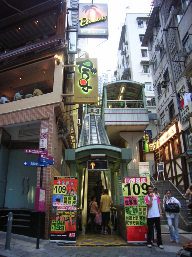 The Soho did-level escalators. Hong Kong's mountainous terrain has always provided challenges, but urban design experiments have sought to work with it. May 20, 2006. (zh FongcYu/Wikimedia Commons)