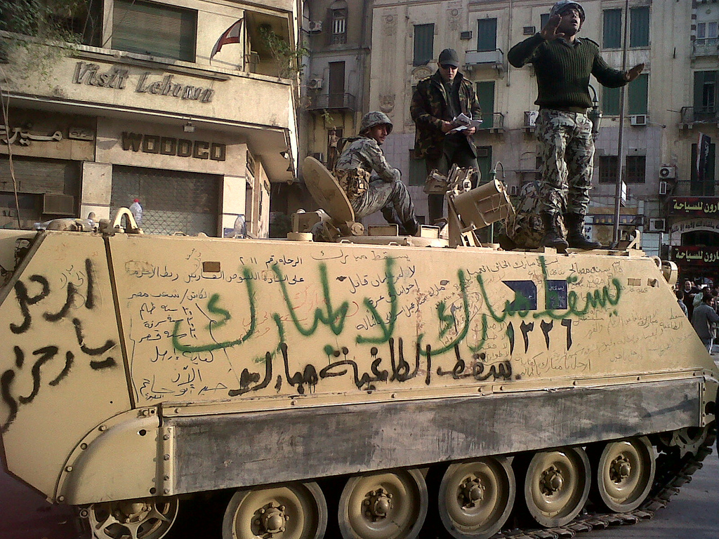 2011_Egypt_protests_-_graffiti_on_military_vehicle